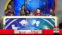Aap Kay Sitaray with Hadiqa Kiani – 6th May 2019