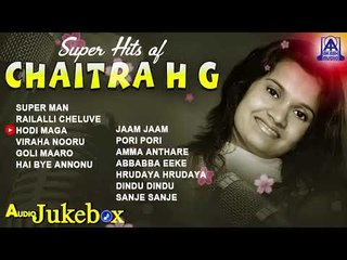 Super Hits Of Chaitra H G | Best Kannada Songs of Chaitra H G