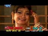 Kaise Akele Chhath घाटे जाइब ऐ भौजी। Mahima Mahan Chhathi Mai Ke   Kallu Ji   Chhath Geet