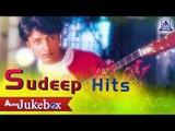 Sudeep Hits | Kiccha Sudeep Hit Songs | Audio Jukebox | Akash Audio