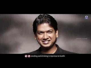 Kudida Andre sukka Lyrical Video Song| A2A2A (Aadi Antya Arambha) New Kannada Movie | Vijayaprakash