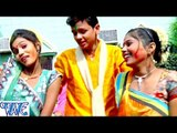 सुनs बलमुआ हमरा पापा जी से डर बा - Hala Hoi Holi Me - Shiv Kumar - Bhojpuri Hit Holi Songs 2016 new