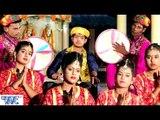 Manwa Hari Ke Bhajan Me Lagala ,  Bhajan Sangrah ,  Ankus ,  Bhakti Sagar Song 2016