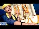 मनवा हरी के - Manawa Hari Ke Bhajan Me - Bhakti Ke Sagar - Ankush Raja - Bhojpuri Bhajan 2016 new