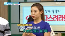 [HEALTH] For healthy old age? Let's find the right exercise for your age!,기분 좋은 날20190507