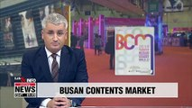 Busan Contents Market, S. Korea's largest broadcasting contents market, to open May 8
