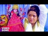 सुपरहिट देवी भजन 2017 - मूर्ति फार के आजा - Murti Faar Ke - Mohabbat - Bhojpuri Devi Bhajan