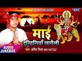2017 का सबसे हिट देवी गीत - Mai Dulhiniya Lageli - Amit Mishra -  भोजपुरी भक्ति गीत 2017