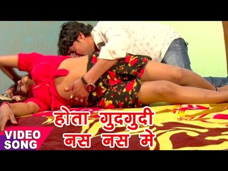 होता गुदगुदी नस नस में - Jawani Jump Karata - Ram Swarup - Bhojpuri Hit Songs 2017 new