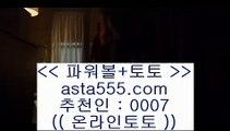 ✅Betbrokers✅  ♂️  마이크로게임   instagram.com/jasjinju  마이크로게임 | 토토사이트 | 실제토토사이트    ♂️  ✅Betbrokers✅
