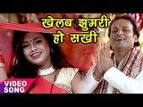 Raghupati का हिट Devi Geet 2017 - खेलब झुमरी हो सखी - Vinti Maiya Rani Se - Bhojpuri Devi Geet