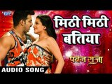 पवन सिंह का सुपरहिट हिट गाना - Pawan Singh - Monalisa - Diya Gul Kara - Pawan Raja - Bhojpuri Song