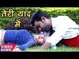 HINDI SAD SONG - तेरी याद में - Titu Remix - Dil Ki Kitab Diary - Dubbing Room - Bhojpuri Sad Songs