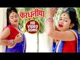 2017 का सबसे सुपरहिट bhojpuri गाना - Kardhaniya - करधनिया - Hansay Raj Yadav - Bhojpuri Hit Songs