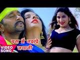 Poonam Dubey का सबसे हिट गाना - बस में नइखे जवानी - Lootere - Yash Mishra - Bhojpuri Hit Songs 2017