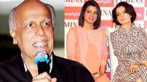 Mahesh Bhatt Reacts To Kangana's Sister Ragoli's Accusations Against Him