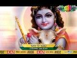 Nand Ke lala - नन्द के लाला - PROMO - आ रहल बा 1 सितम्बर से सुबह 8 बजे सिर्फ ढिशुम चैनल पर