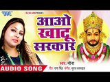 2018 का सुपरहिट कृष्ण भजन - Aao Khatu Sarkar - Preet Laga Tujhse Ghanshyam - Mona