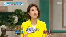 [HEALTH] The truth about botox,기분 좋은 날20190508