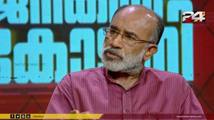 Alphons Kannanthanam in Janakeiya Kodathi   അൽഫോൻസ് കണ്ണന്താനം ജനകീയ കോടതിയില്   Ep# 19   24 News