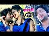 NEW Bhojpuri रोमांटिक सुपरहिट गाना - Mohan Singh - Nain Katari - Bhojpuri Romantic Songs