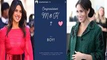 Priyanka Chopra shares cute message for Meghan Markle on birth of Baby boy | FilmiBeat