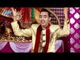 Mithilesh Dubey (2018) का सुपरहिट देवी गीत || Hamke Shitla Dhaam Chaukiya Ghuma Di Raja Ji ||
