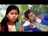 बचपन की दोस्त - Bachpan Ki Dost - Bhola Kaushambi, Sunita Rai - Hindi Sad Songs 2018
