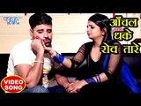 #मरद #मेहरारू स्पेशल दर्दभरा गीत - Rakesh Mishra - आँचल धके रोव तारे - Bhojpuri Sad Songs 2018