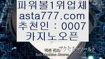 bis우회주소    토토사이트주소∼「卍【 twitter.com/jasjinju 】卍」∼ 슈퍼라이 토토사이트주소ぇ인터넷토토사이트추천    bis우회주소