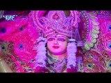 2018 का सबसे सुपरहिट देवी गीत - Sherawali Mai Aihe - Mai Se Nehiya Lagal Ba - Shiva Samrat