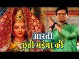 Ujaral Ghar Maiya Aha Banabai chi- Maithili Bhajan by Poonam Mishra