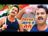 Pawan Singh (Independence Day) स्पेशल देशभक्ति VIDEO SONG - Tiranga Jaan Hai Meri - Desh Bhakti Song