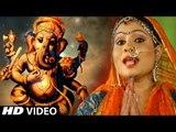 Sanjna Raj  ने गाया सुपरहिट गणेश वंदना जरूर सुने - Mangal Karata - Ganesh Vandana - Ganesh Bhajan