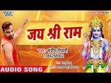 असली राम भक्त ही इस भजन को सुने || Jai Shree Ram || Sandeep Tiwari || Hindi Ram Bhajan 2019