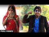 Rahul Hulchal का सबसे हिट छठ गीत 2018 - Aawa Tani Ticket - Chhath Ke Pujaiya - Bhojpuri Chhath Geet