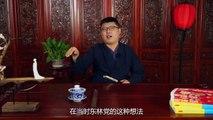 """腾飞五千年之大明王朝——第五十六集  """"虾蟆天子""""朱由崧"""