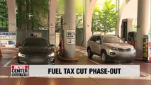 Korea to see price hikes in gasoline, LPG, diesel due to phasing out of fuel tax cuts