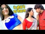 HINDI LOVE SONG 2019 | Ye Aankhen Hai Ya Maikhana | Kumar Abhishek Anjan | Latest Hindi Song 2019New