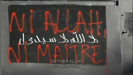 NEITHER ALLAH, NOR MASTER! - TUNISIE