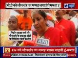 Mamata Banerjee: PM Narendra Modi needs a tight slap of democracy, ममता बनर्जी, प्रधानमंत्री नरेंद्र मोदी