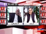 Shikwa--jawab e shikwa Khursheed shah--Firdos Ashiq Awan In sachi baat | Roze News |