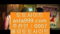 #무료바카라  #마이다스카지노 #리버풀바르셀로나  10년 노하우  정품 마이다스호텔   실시간 영상 확인 가능 #하나경  hasjinju.com   #마이다스ㅋㅏㅈㅣ노 #폰ㅂㅐ팅바ㅋㅏ라