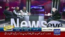News Eye with Meher Abbasi – 7th May 2019