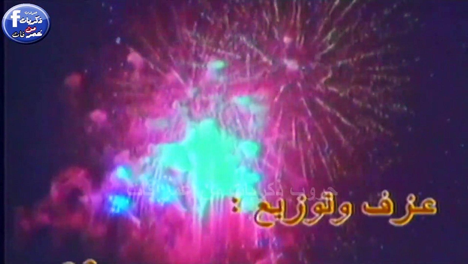 موسيقى بعودة يا رمضان توزيع جيتار عصام خالد فيديو Dailymotion