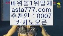 파워볼사이트  bis999.com 코드 --> abc2  파워볼사이트   파워볼사이트  bis999.com 코드 --> abc2  파워볼사이트   파워볼사이트  bis999.com 코드 --> abc2  파워볼사이트   파워볼사이트  bis999.com 코드 --> abc2  파워볼사이트   파워볼사이트  bis999.com 코드 --> abc2  파워볼사이트  7포커 ♀️ bis999.com 코드 -->> [