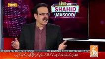Asad Umar Ko Kon Si Post Di Jane Wali Hai ? Shahid Masood Tells