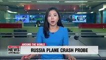 Investigators believe Aeroflot plane fire started due to pilot error after jet was struck by lightning