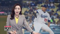 LA Dodgers pitcher Ryu Hyun-jin goes for win number four against Atlanta