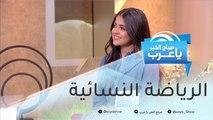 انطلاق بطولة الخليج النسائية لكرة القدم بالدمام.. ومصرية تحصد لقب بطلة العالم في الإسكواش